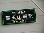 100dsc08002