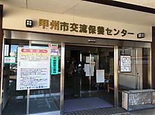 20161218_103359