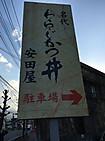 20170304_162715
