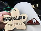 20170521_090003